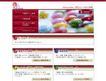 Tablet Preview of gemstones.co.jp